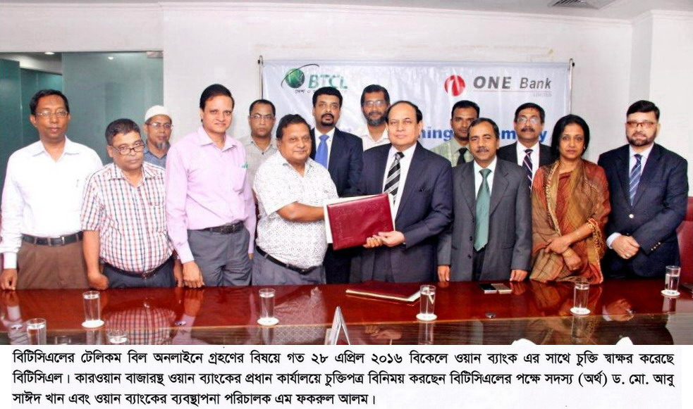 BTCL-One Bank Contract Signing 28 April 2016